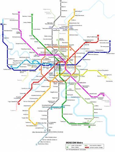 Схема москвы с метро